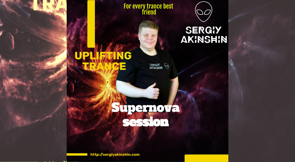 Sergiy Akinshin - Supernova Session